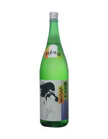 【クール便でお届け】山形県 亀の井酒造 くどき上手 純米吟醸 1800ml 要冷蔵瓶詰2021年1月以降