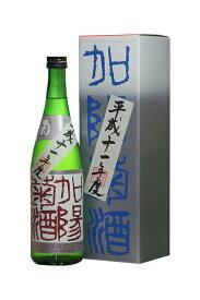 石川県 菊姫 加陽菊酒平成11年(1999年)度醸造 720ml【オリジナル化粧箱入】