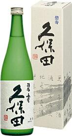新潟県 朝日酒造 久保田 碧寿 山廃純米大吟醸 720ml 化粧箱入要低温 瓶詰2021年3月以降