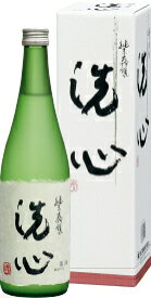新潟県 朝日酒造 洗心 純米大吟醸 720ml 要低温化粧箱入 瓶詰2019年6月以降