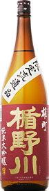 山形県 楯の川酒造 楯野川 純米大吟醸 雄町 1800ml 要低温瓶詰2021年2月以降