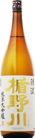 山形県 楯の川酒造 楯野川 清流 純米大吟醸 1800ml要低温【瓶詰2021年4月以降】