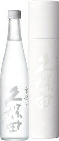 新潟県 朝日酒造 久保田 爽醸 雪峰 純米大吟醸 500ml 化粧箱入要低温 瓶詰2021年3月