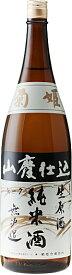 【瓶詰年をお選び下さい】シマヤ氷温貯蔵石川県 菊姫 山廃純米無濾過生原酒 1800ml要冷蔵