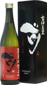 佐賀県 古伊万里酒造 前 純米大吟醸 720ml 一回火入 要冷蔵 化粧箱入 瓶詰2020年6月以降