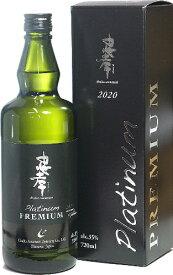 沖縄県 忠孝酒造 プラチナプレミアム2020 泡盛 35度 720ml オリジナル化粧箱入り