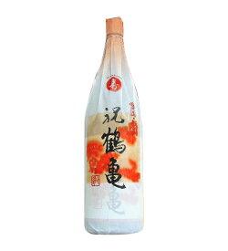 新潟県 久須美酒造寿 祝鶴亀(いわいつるかめ) 清酒 1800ml 要低温【瓶詰2018年12月以降】