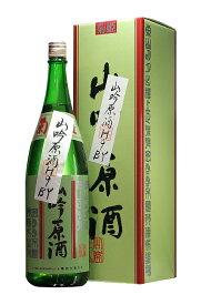 石川県 菊姫 山吟原酒平成09年(1997年)度醸造酒 1800ml【オリジナル化粧箱入】要低温肩張りラベルのデザインが変わる場合があります。