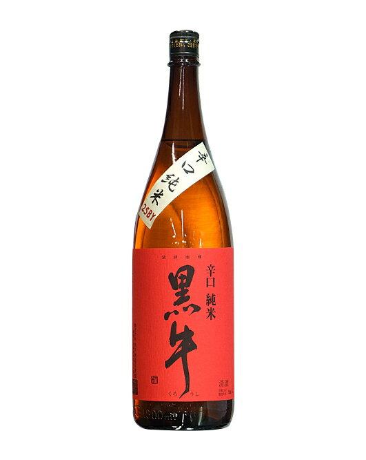 和歌山県 名手酒造店 黒牛 辛口純米 山田錦 1800ml要低温 瓶詰2017年12月以降