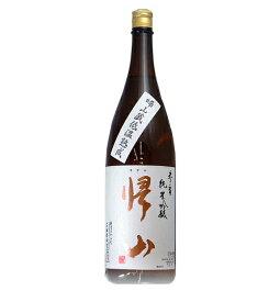 長野県 千曲錦酒造帰山 参番 純米吟醸甘口 1800ml要低温 【製造年月2019年8月以降】