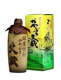 熊本県 木下醸造所かやぶき文蔵 球磨焼酎 米焼酎 25度 720ml陶器入り・オリジナル化粧箱付