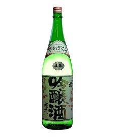 山形県 出羽桜酒造出羽桜 桜花 吟醸生 1800ml 要冷蔵瓶詰2017年02月以降