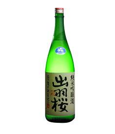 山形県 出羽桜酒造出羽桜 出羽燦々 純米吟醸生酒 1800ml 要冷蔵瓶詰2019年2月以降
