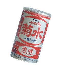 新潟県 菊水酒造菊水 ふなぐち一番しぼり 熟成吟醸生原酒要冷蔵 200ml【詰日2016年12月以降】