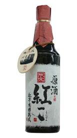 大分県 老松酒造紅一点 紅芋焼酎 木樽熟成原酒 37度 720ml