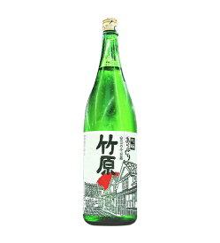広島県 中尾醸造 瓶詰2020年04月以降誠鏡 竹原 吟醸生あらばしり1800ml 要冷蔵 シマヤ限定酒