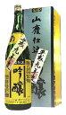 石川県 菊姫 秘蔵吟醸酒 山廃仕込み吟醸平成09年(1997年)度醸造酒 1800ml【オリジナル化粧箱入】