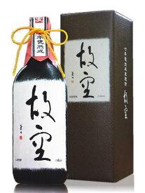 喜多屋故空(こくう) 七年甕熟成麦焼酎 42度 720ml【オリジナル化粧箱入】
