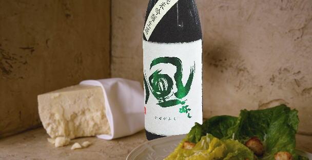 福島県 合資会社 白井酒造店 風が吹く 山廃純米吟醸生720ml 要冷蔵