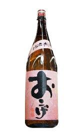 特約店限定酒大分県 老松酒造株式会社おこげ 煎焦仕込み 麦焼酎 25度 1800ml