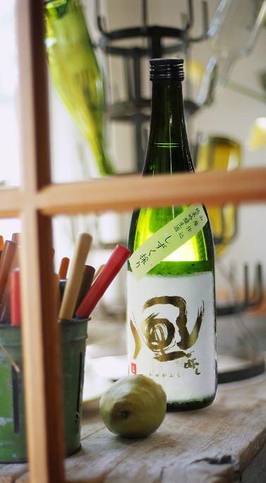 福島県 合資会社 白井酒造店 風が吹く 山廃純米吟醸生しずく採り(中取り)720ml 要冷蔵