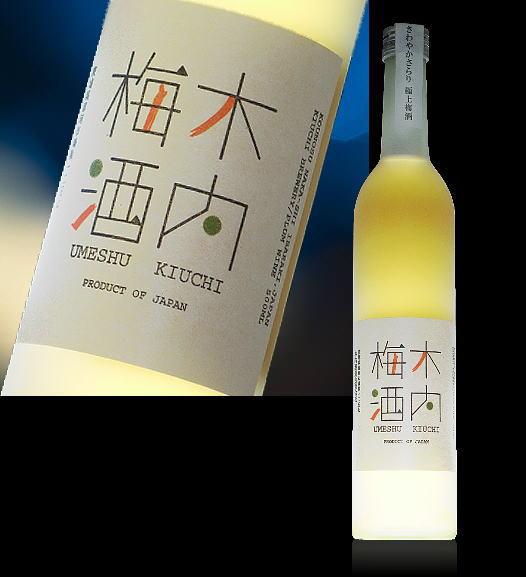 2009年第三回天満天神梅酒大会優勝茨城県 木内酒造 木内梅酒 500ml