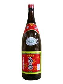 [沖縄県]・泡盛・菊之露・30度・1.8L・菊之露酒造