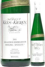 [2018]グラーハー ヒンメルライヒ リースリング シュペートレーゼ 750ml 白 甘口 ケース キーレン醸造所