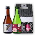 一ノ蔵「特別純米酒辛口」&「ひめぜん」300ml2本セット[宮城県]