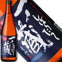一ノ蔵 本醸造しぼりたて生原酒 1800ml[宮城県](要冷蔵商品)
