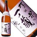 一ノ蔵 有機米仕込 特別純米酒 1800ml (箱なし)[宮城県]