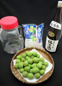 2019年自家製梅酒作成セット(本格焼酎、滝川農園南高梅、4L果実酒瓶、氷砂糖1kg)