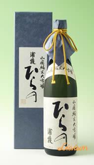 浦霞 山廃純米大吟醸ひらの 720ml[宮城県](クール便扱い)
