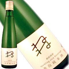 五橋 発泡純米酒 ねね 300ml[山口県](クール便扱い)スパークリング日本酒