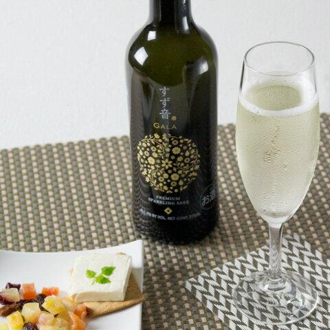 一ノ蔵 スパークリング日本酒すず音(すずね)GALA(ガラ)375ml[宮城県]