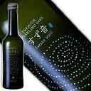 【IWC2018最高賞トロフィー受賞】一ノ蔵 透明発泡清酒すず音(すずね)Wabi(わび)375ml[宮城県](クール便利用)スパークリング日本酒