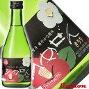 【低アルコール日本酒】一ノ蔵 ひめぜんきりり300ml[宮城県]