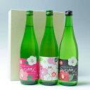【低アルコール日本酒】一ノ蔵ひめぜん飲み比べ3本セット(720ml)[宮城県]