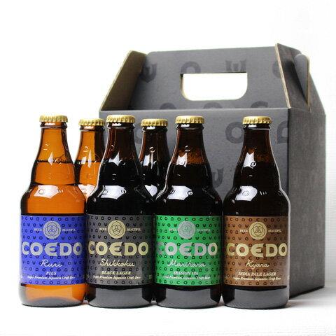 【送料無料】コエドビール4種6本セット専用ギフト箱入り【川越市のクラフトビール】