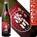 栄川 純米吟醸原酒ひやおろし「夢の香」 720ml[福島県](クール便扱い)