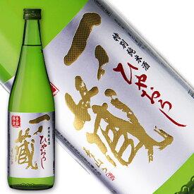 一ノ蔵 特別純米酒ひやおろし 720ml[宮城県](クール便扱い)