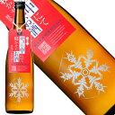 越の誉 純米酒 雪の中にて寝かせたお酒 720ml[新潟県](クール便扱い)