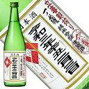 【2021年】一ノ蔵「立春朝搾り」純米吟醸生原酒  720ml[宮城県](クール便発送)