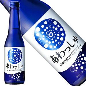 越の誉 発泡性純米酒 あわっしゅ 320ml[新潟県](クール便扱い)