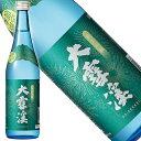 大雪渓 季節限定 夏の純米吟醸720ml[長野県]