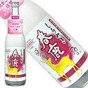 春鹿 純米吟醸 活性にごり生酒「しろみき」 720ml[奈良県](クール便扱い)