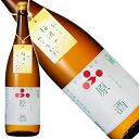 富久錦 純米原酒20度1800ml[兵庫県]【梅酒用】