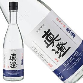 真澄 吟醸生酒 720ml[長野県](クール便発送)