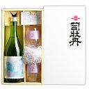 司牡丹 純米酒AMAOTOグラスセット 720ml[高知県]