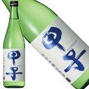 甲子 夏生 純米吟醸生原酒 720ml[千葉県](クール便)